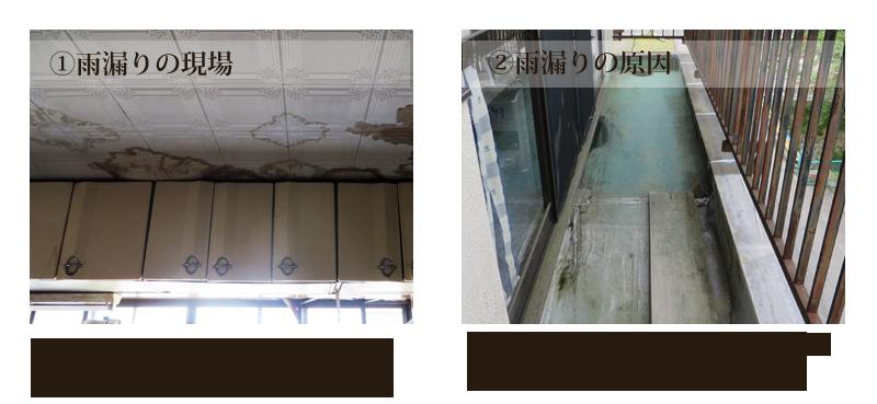 amamori_jirei00a_001