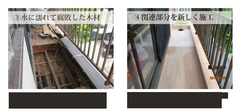 amamori_jirei00a_002