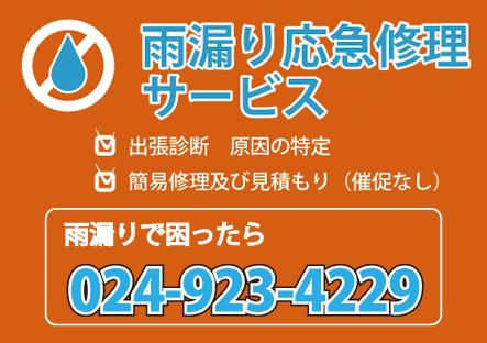 amamori_toiawase