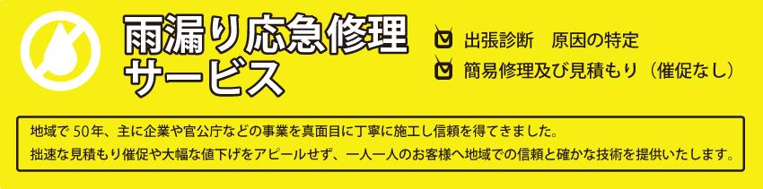 amomaori_ban005